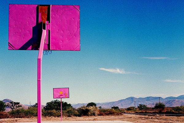 basketball court - pink